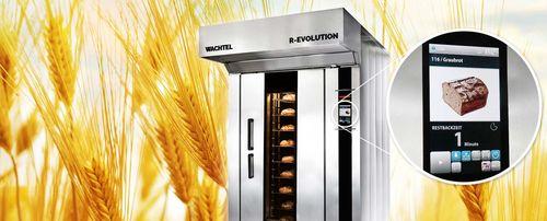 Ротационная печь серии R-EVOLUTION