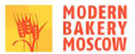 Итоги выставки Modern Bakery Moscow 2017!