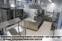 русски